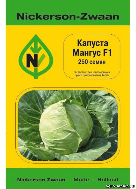 Проф. пакеты для дачи - Интернет-магазин - Агромания - семена почтой.